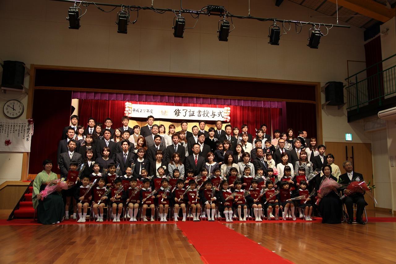 第2回 卒園式_b0277979_16471950.jpg