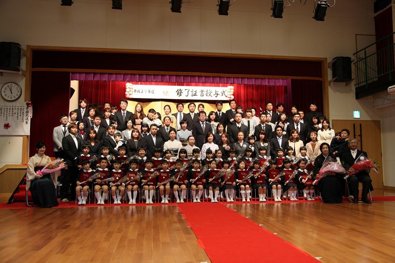 第2回 卒園式_b0277979_16472030.jpg