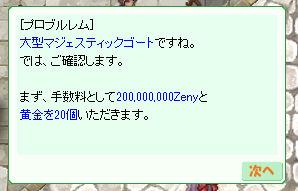 d0330183_1931787.jpg