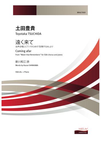 c0312085_01171377.jpg