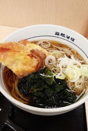 蕎麦とパン…異ジャンル強烈タッグメニュー!!_e0197587_16151810.jpg