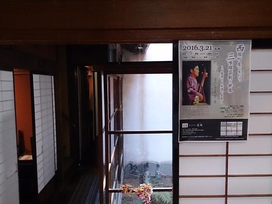 関敦子さんいらっしゃいませ!_e0046190_18525828.jpg