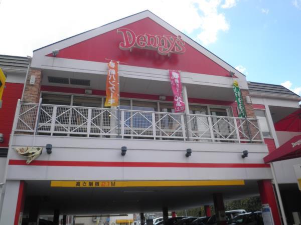 デニーズ      湊川店_c0118393_940367.jpg