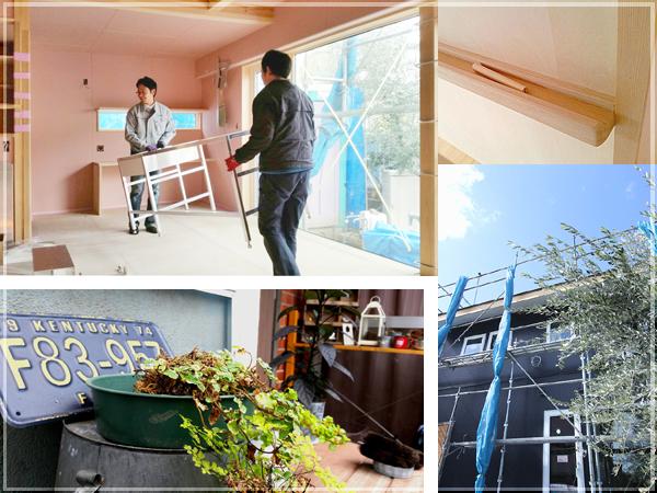 地域に開いた植木処 川島の家*お庭工事_d0080906_10255296.jpg