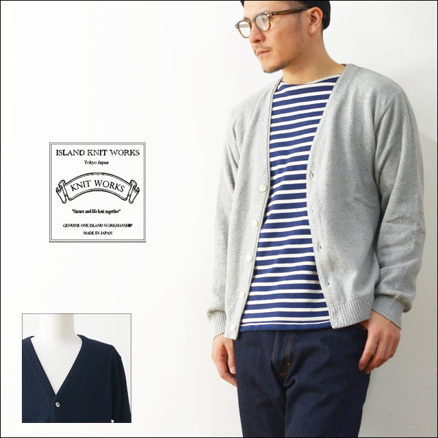ISLAND KNIT WORKS [アイランドニットワークス] 10G LINKS CARDIGAN [IKW-CD-40] MEN\'S_f0051306_20080381.jpg