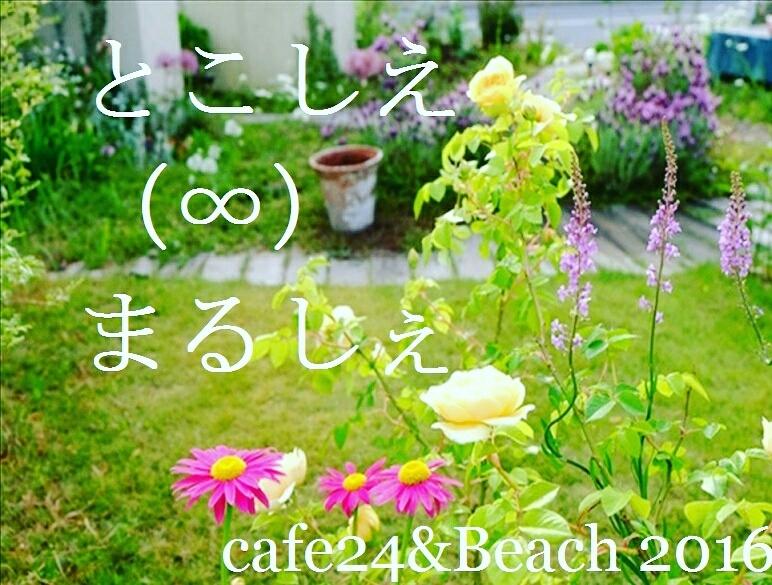 f0113108_09441848.jpg