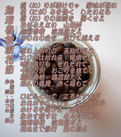 d0095910_10111225.jpg