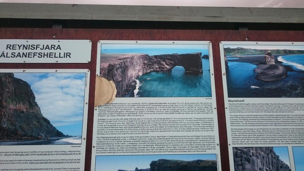 アイスランド旅行日記3_e0055711_12111505.jpg