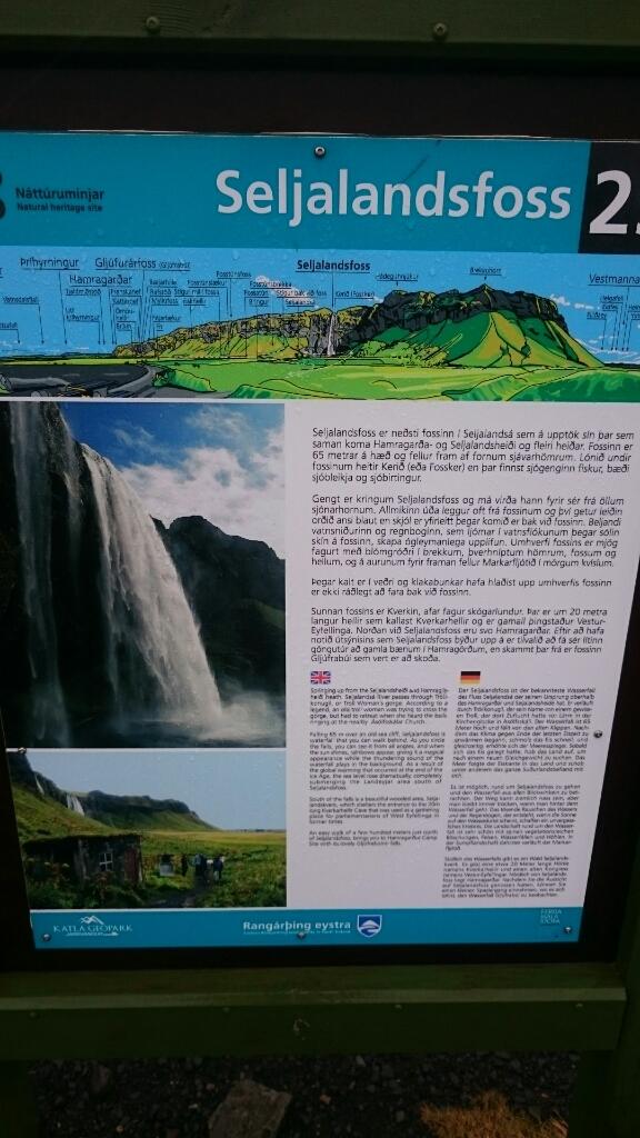 アイスランド旅行日記3_e0055711_12111713.jpg