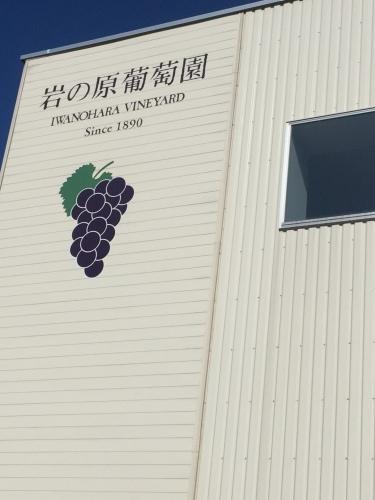 カニ食べいこぉ〜ツアー♬_a0126418_15445600.jpg
