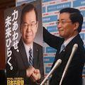 確定した同日選 - 民進党は大敗分裂、自公は参院でも3分の2、改憲へ_c0315619_1532944.jpg