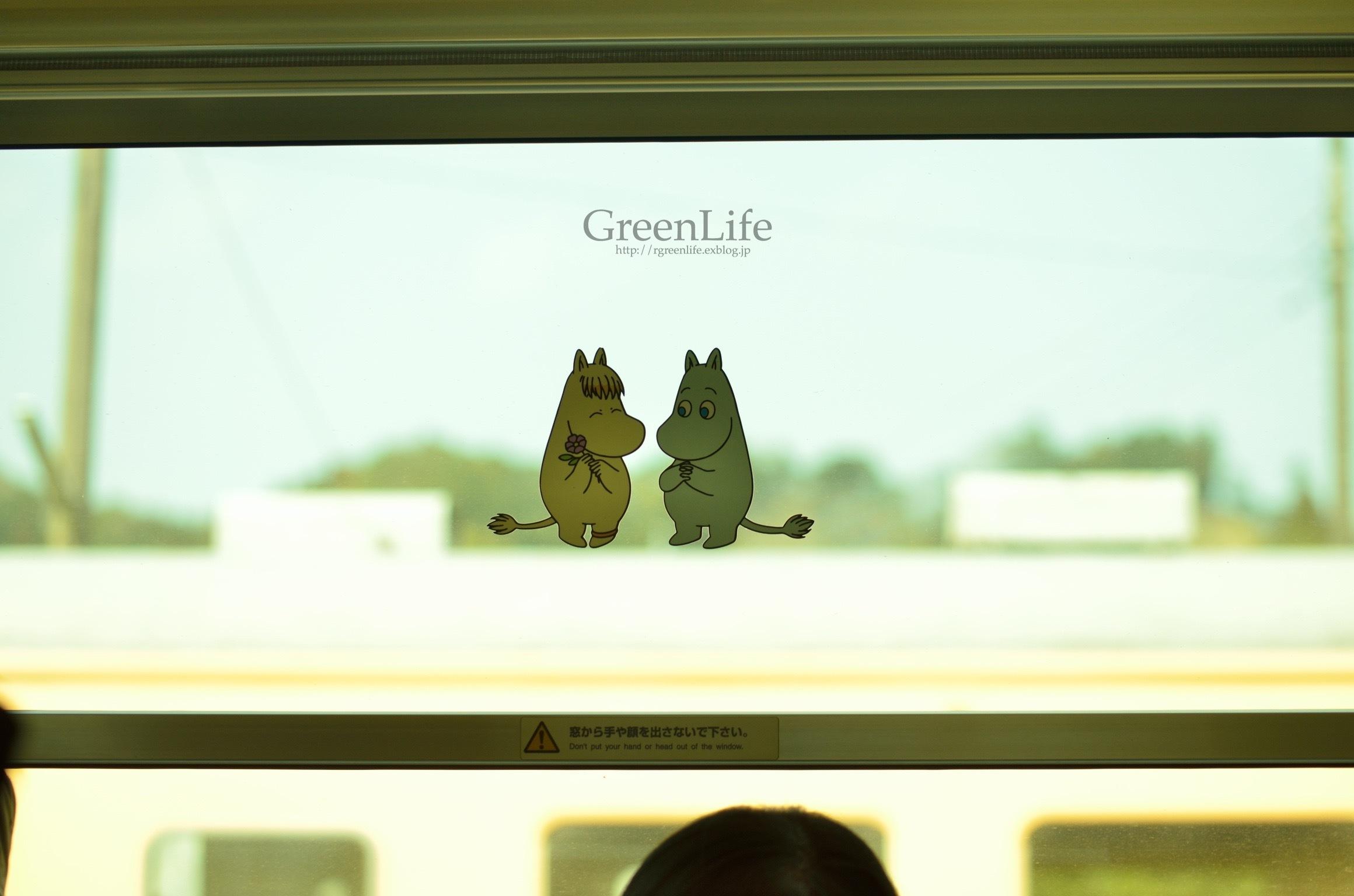 トコトコ電車に揺られて_f0321522_10093358.jpg