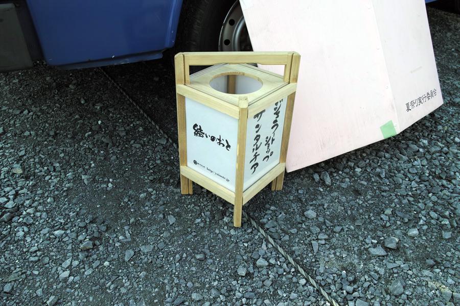 結城紬のショール ~和服の時のマフラー代わりに~_c0223825_05311056.jpg