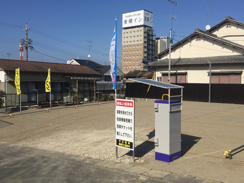 スペースECO掛川駅前第6パーキング☆本日オープン!_a0253729_1550521.jpg