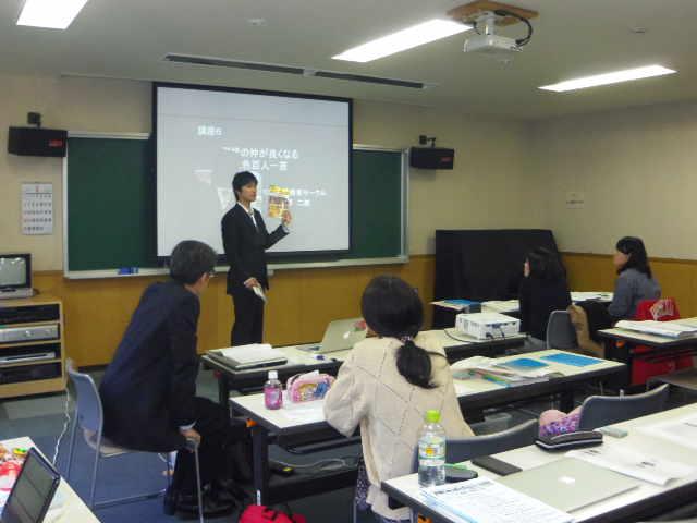 教え方セミナーin石狩開幕!_e0252129_2584156.jpg