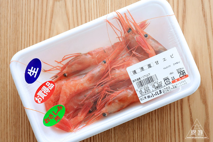 497 鳥取県境港産 ~冷凍じゃない甘えび~_c0211532_16453280.jpg