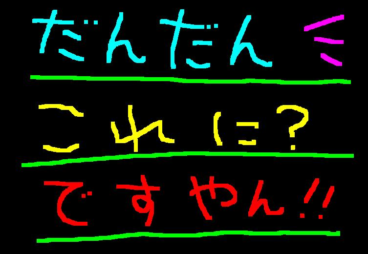 f0056935_1952745.jpg
