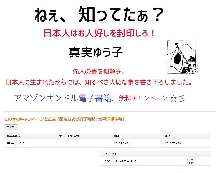 b0331137_17052753.jpg