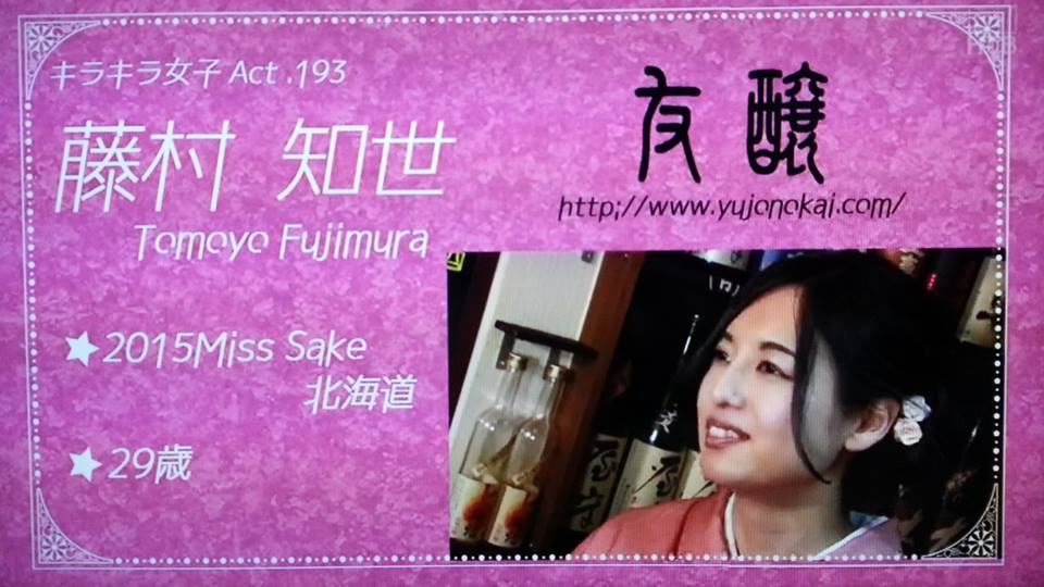 【日本酒】花さかゆうほ うすにごり 純米吟醸 無濾過生原酒 限定 新酒27BY_e0173738_10345511.jpg