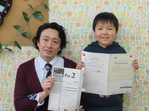 『Kent English School News~ケントだより~』_c0345439_15365117.jpg