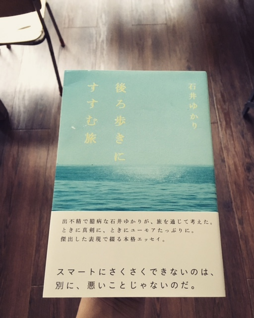 3月の「青と夜ノ空セレクト便」で送った本1_c0328441_15121774.jpg