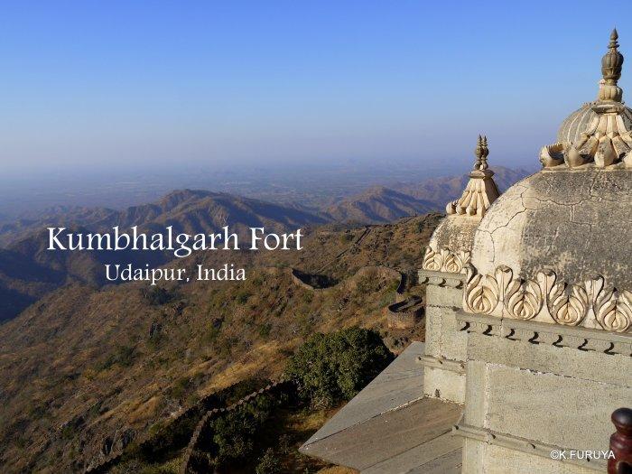 インド・ラジャスタンの旅 12 インド版「万里の長城」クンバルガル砦_a0092659_16470789.jpg