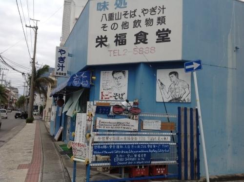 石垣島 やちむん「新川焼」入荷しました_b0153663_15072007.jpeg
