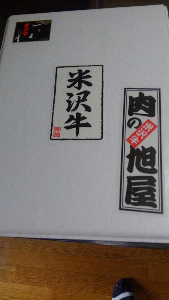 c0059563_19513922.jpg