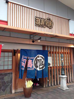 遠藤さんバンコク店オープン!!!バンコクおすすめお寿司 安くて美味しい!ラピスラズリーと像さんに願いを込めて♡_f0355367_15064846.jpg