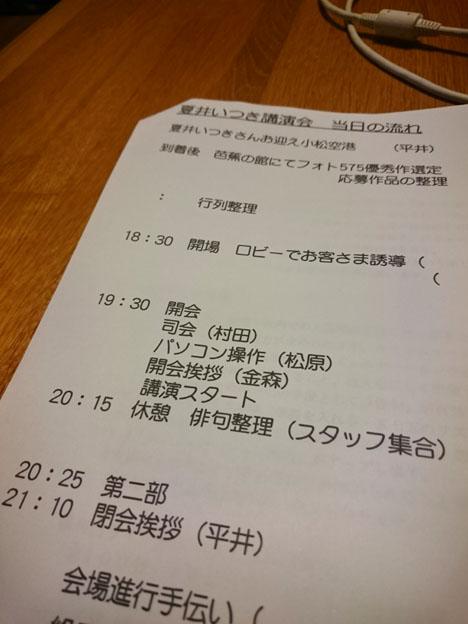 d0095673_2011430.jpg