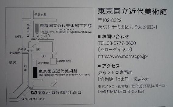 b0287088_19175119.jpg