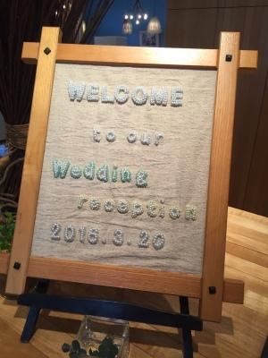 Happy Wedding!! K&M~手作りDIYと春の小花_e0120789_21513580.jpg