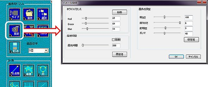 c0164695_14260079.jpg