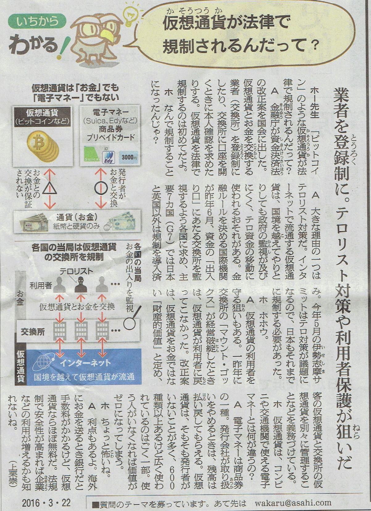 2016年3月22日 第20回 茨城県牛久母親大会 その6_d0249595_711749.jpg