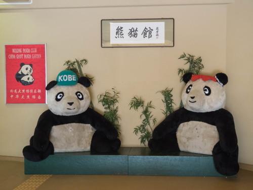 台湾の帰りに??・・淡路島の実家に帰ってきました。~その2~_f0276498_10382558.jpg