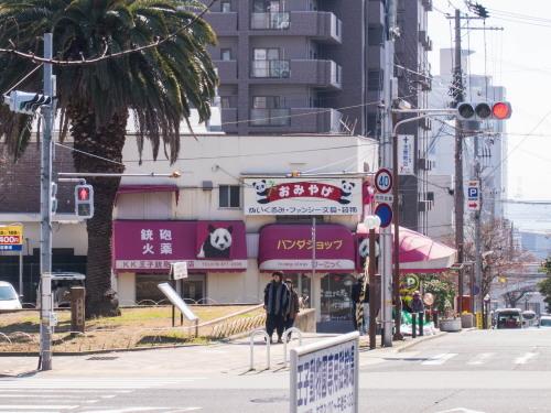 台湾の帰りに??・・淡路島の実家に帰ってきました。~その2~_f0276498_10431519.jpg