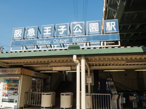 台湾の帰りに??・・淡路島の実家に帰ってきました。~その2~_f0276498_10434449.jpg