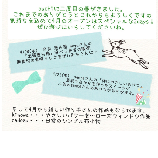 f0179699_17330210.jpg