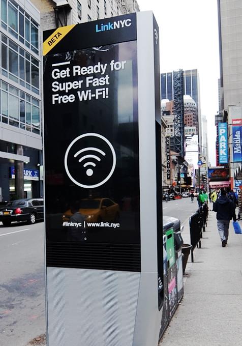 ニューヨークの街角に無料のハイテク・ワイヤレス・ハブが登場中!!_b0007805_10413976.jpg