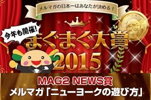 メルマガ→Mag2 News:糸井重里のNHK3.11特集の苦言に納得~_b0007805_17413674.jpg