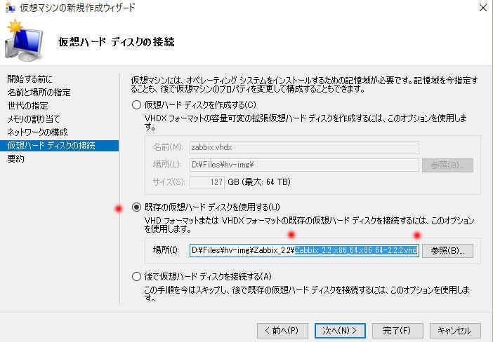 Windows10 で動かす Zabbix2_a0056607_08162890.jpg