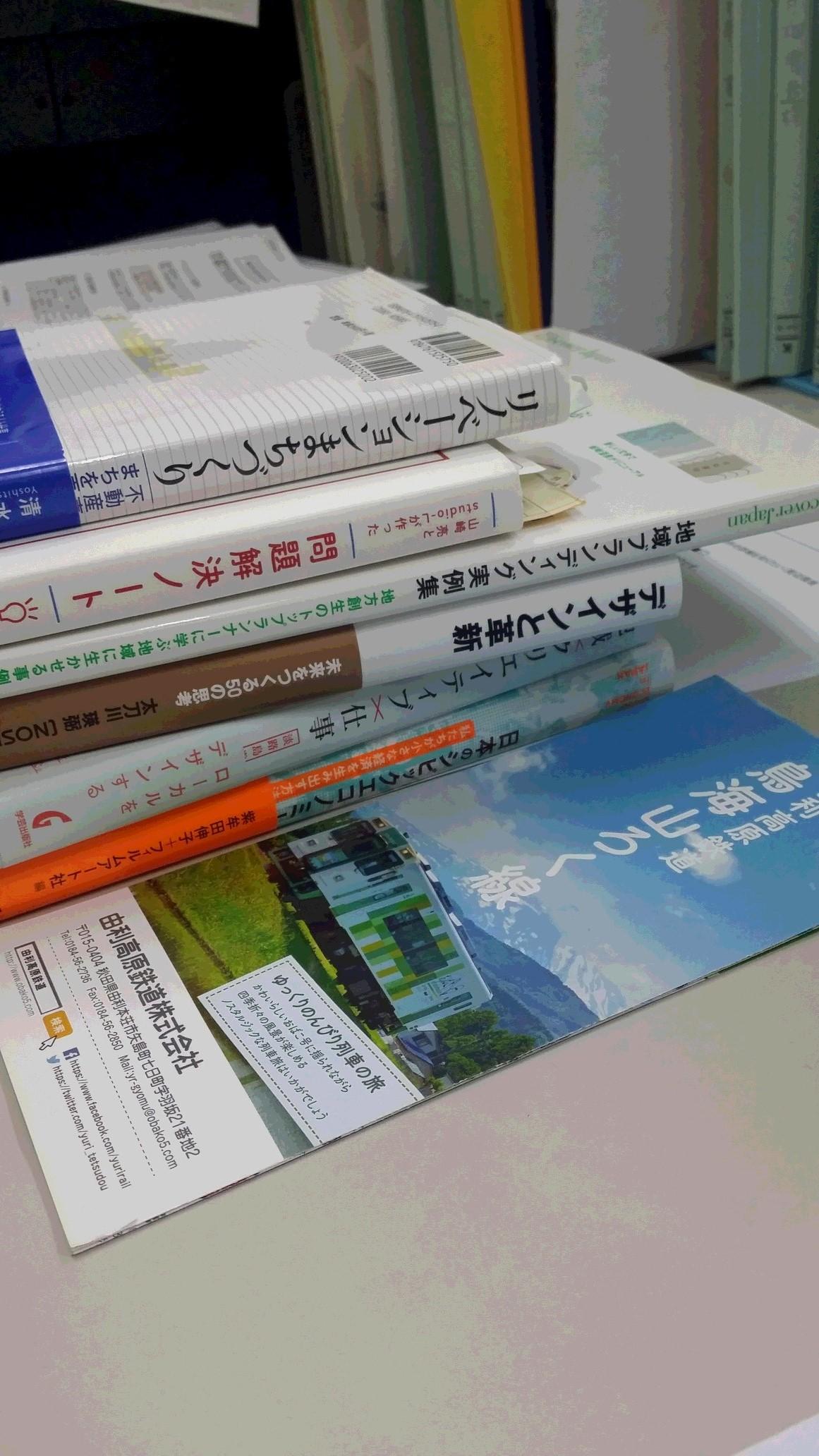 本でいっぱい!_d0005807_1826015.jpg
