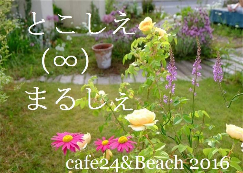 f0113108_950157.jpg