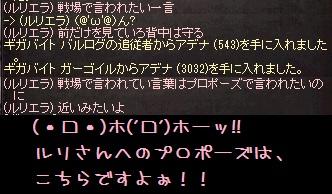 f0072010_811359.jpg