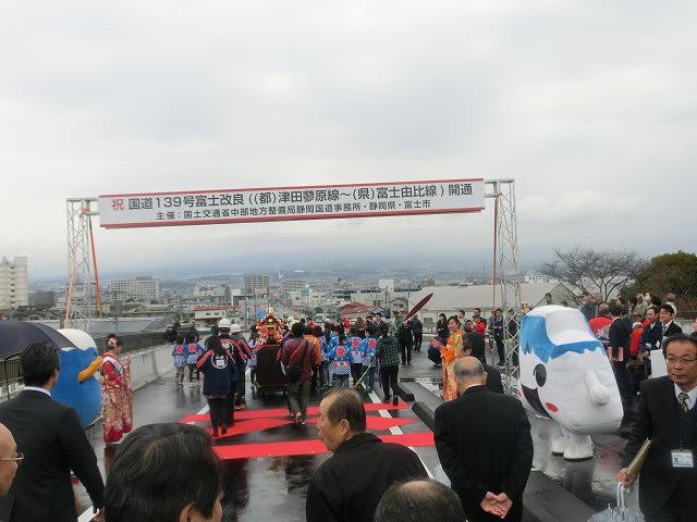 大月線(国道139号)から潤井川に架かる新しい橋 「富士山夢の大橋」が開通!_f0141310_710973.jpg