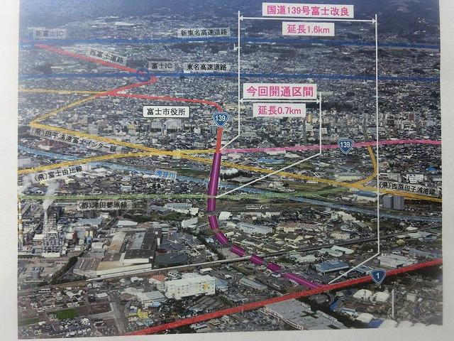 大月線(国道139号)から潤井川に架かる新しい橋 「富士山夢の大橋」が開通!_f0141310_785879.jpg