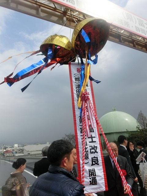 大月線(国道139号)から潤井川に架かる新しい橋 「富士山夢の大橋」が開通!_f0141310_795464.jpg