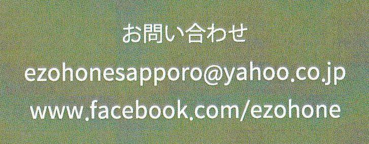c0025115_14373073.jpg