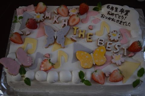 6年生サヨナラパーティー_e0204819_17343881.jpg