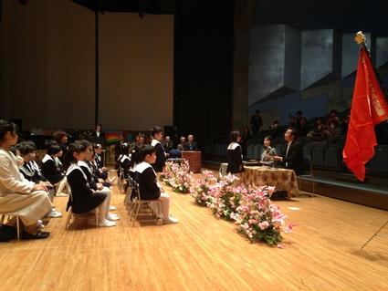 『 笑顔の 卒業式 ・ 卒園式 』_f0259324_1655569.jpg